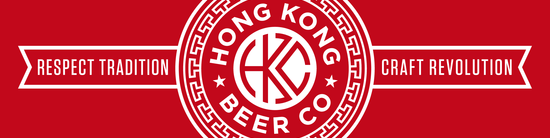 Hong Kong Beer Company