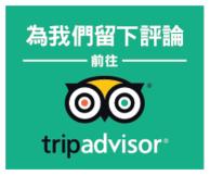 繁體中文_香港