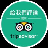 繁體中文_台灣