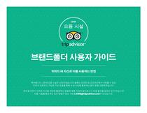 한국어 (Ko-Ko)
