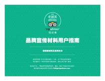 简体中文 (zh-cn)