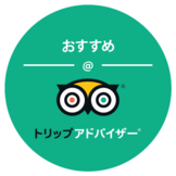 日本語 (Ja-Jp)