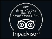 Thai (th)
